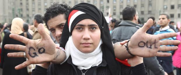 Ato em solidariedade ao povo egípcio!