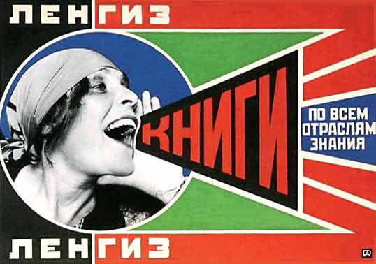 Ródtchenko: vanguarda russa na Pinacoteca