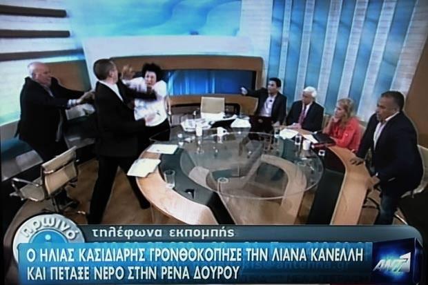Na Grécia e no mundo: lugar de mulher é na política!