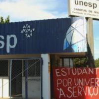 UNESP se mobiliza em defesa da educação e contra o PIMESP!