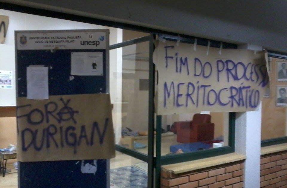 Diretoria da UNESP Rio Claro ocupada! Todo apoio à luta do movimento estudantil em SP!