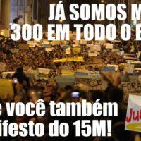 #15M – A unidade que vai parar o Brasil!