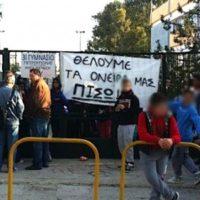 Estudantes gregos ocupam mais de 500 escolas em rechaço a cortes no setor