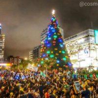 Peru: A LUTA CONTINUA PELA REVOGAÇÃO DA LEI 30288!!!