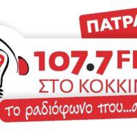 Thiago Aguiar: A mudança na Grécia trará a mudança para a Europa e esperança para o mundo!
