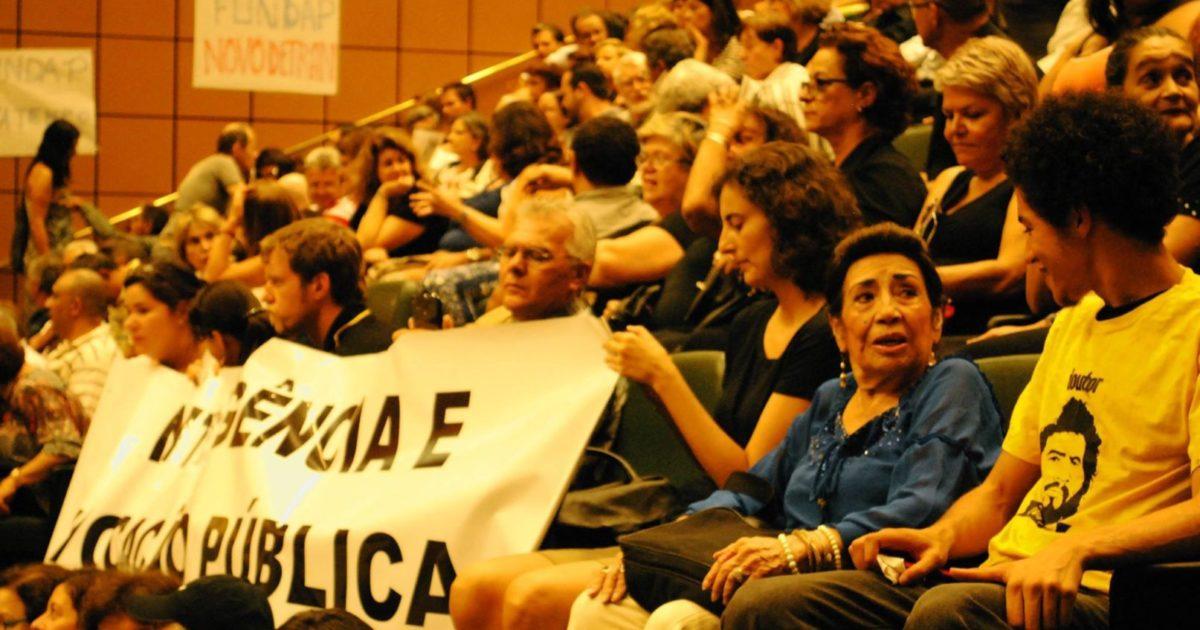 Funcionários do Cepam e da Fundap se manifestam contra o desmonte do estado!