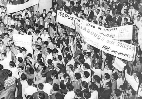 26 de março: dia de luta contra a direita e os cortes na educação