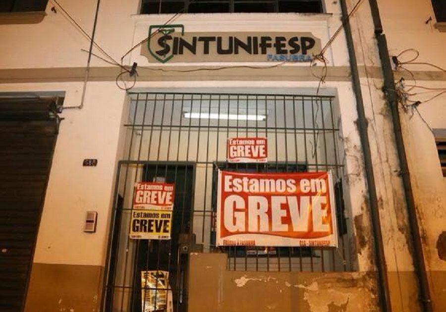 A UNIFESP e a greve nacional da FASUBRA