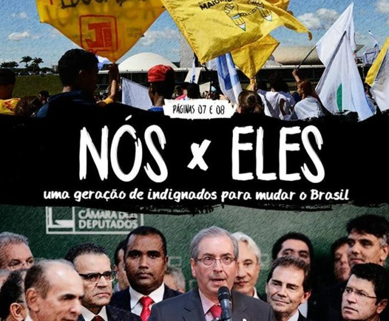 Nós x Eles: uma geração de indignados para mudar o Brasil