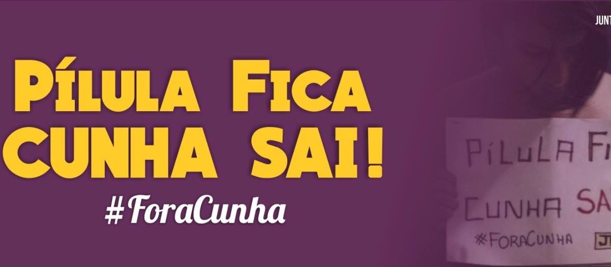 #ForaCunha: pelo atendimento qualificado às vítimas de estupro!