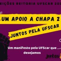 Todo apoio à Chapa 2 nas eleições de Reitoria da UFSCar 2020