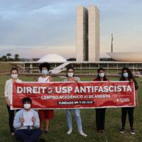 Centro Acadêmico do Direito da USP protocola pedido de impeachment de Bolsonaro
