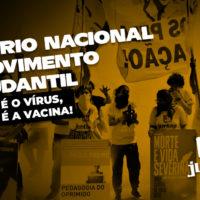 Manifesto do Seminário do Movimento Estudantil