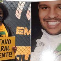 Um ano sem Gustavo Amaral: A justiça não é cega! A justiça é racista!