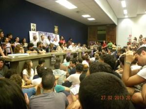 O ato contou com a presença de figuras importantes, como Vladimir Safatle, Plínio de Arruda Sampaio, Luciana Genro, Carlos Giannazi e muitos movimentos sociais, intelectuais e sindicatos
